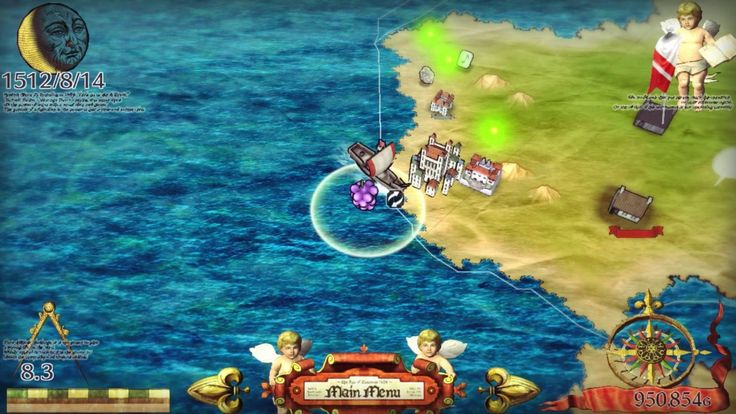 Neo Atlas 1469 – Tools of the Trade Trailer Learn how to fund your expeditions i…