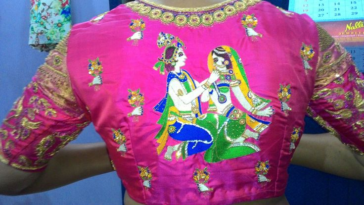 High neck unique bridal, hand  embroided blouse exclusively done in DIYA FASHION BOUTIQUE
