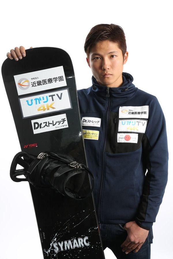 パラスノーボーダー成田緑夢、冬季パラリンピック出場決定