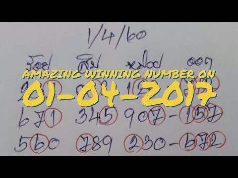 Thai Lottery Trick*AMAZING WINNING NUMBER ON 01-04-2017 - (More info on: https://1-W-W.COM/lottery/thai-lottery-trickamazing-winning-number-on-01-04-2017/)