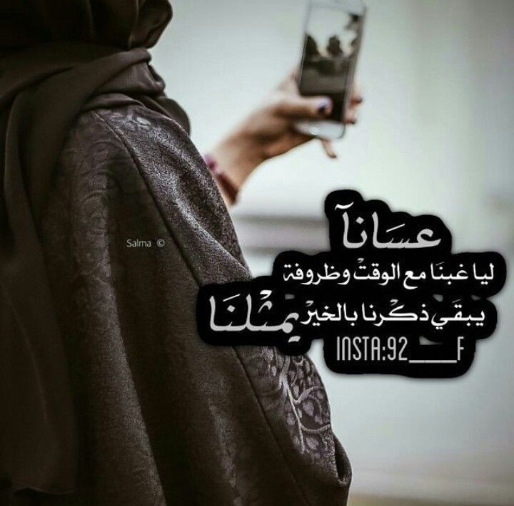 Pin By روح الورد On مفضلتي Talking Quotes Words North Face Logo