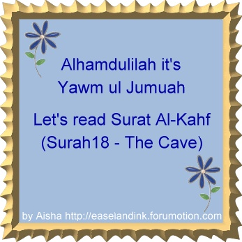 Virtues of reciting Surah al Kahf (TJMuslim)