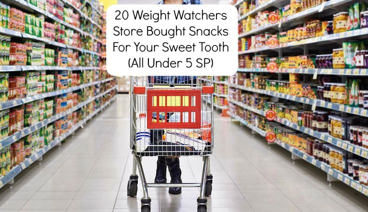 20 Weight Watchers Store Bought Snacks for Your Sweet Tooth (All Under 5 SP)