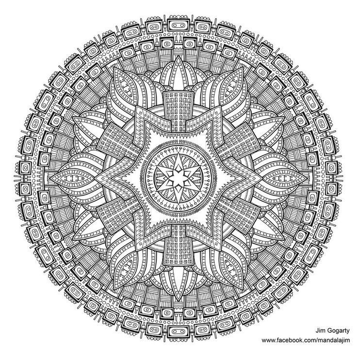 preview of advanced mandala a3 coloring book 2 by mandala jim on deviantart - Advanced Mandala Coloring Pages