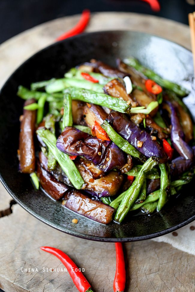 Eggplants with green beans @elaineseafish