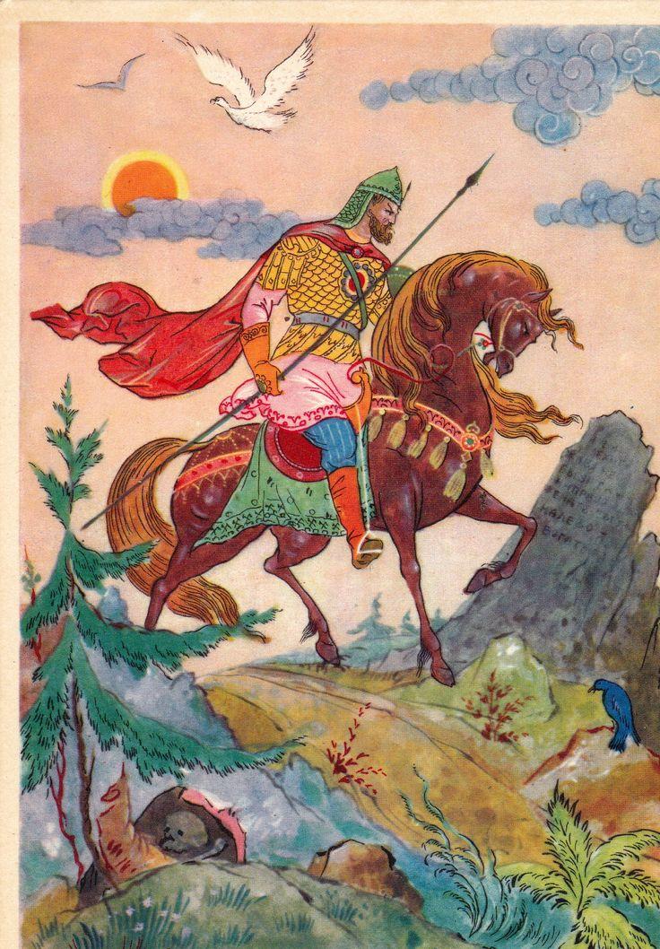 Russian Tales, Bylinas (Palekh). Set of 12 Vintage Postcards -- 196
