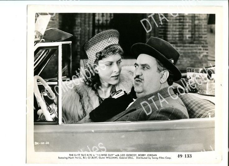 MR. WISE GUY-8X10 STILL-1949-COMEDY-LEO GORCEY-DAVID GORCEY-ANN DORAN FN