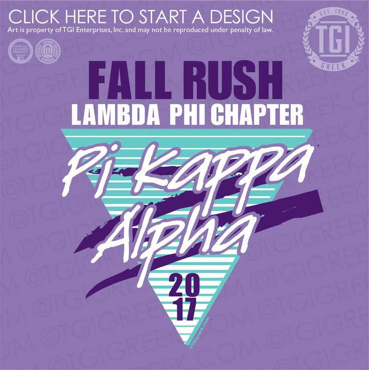 Pi Kappa Alpha | ΠKA | Pike | Fall Rush | Rush Shirt | Fraternity Rush | TGI Greek | Greek Apparel | Custom Apparel | Fraternity Tee Shirts | Fraternity T-shirts | Custom T-Shirts