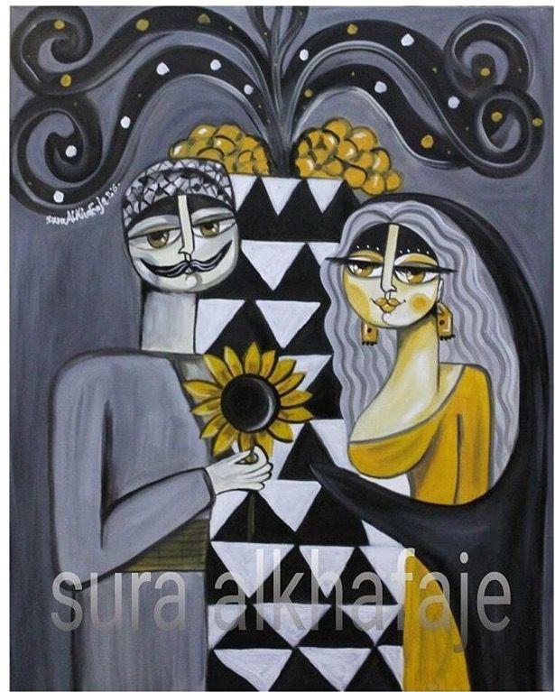 Desertrose Sura Alkhafagi Iraqi Artist Art Artist Prints