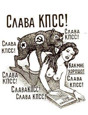 Fedeli alla Linea, Russian Criminal Tattoo Article dogfuckingbitch