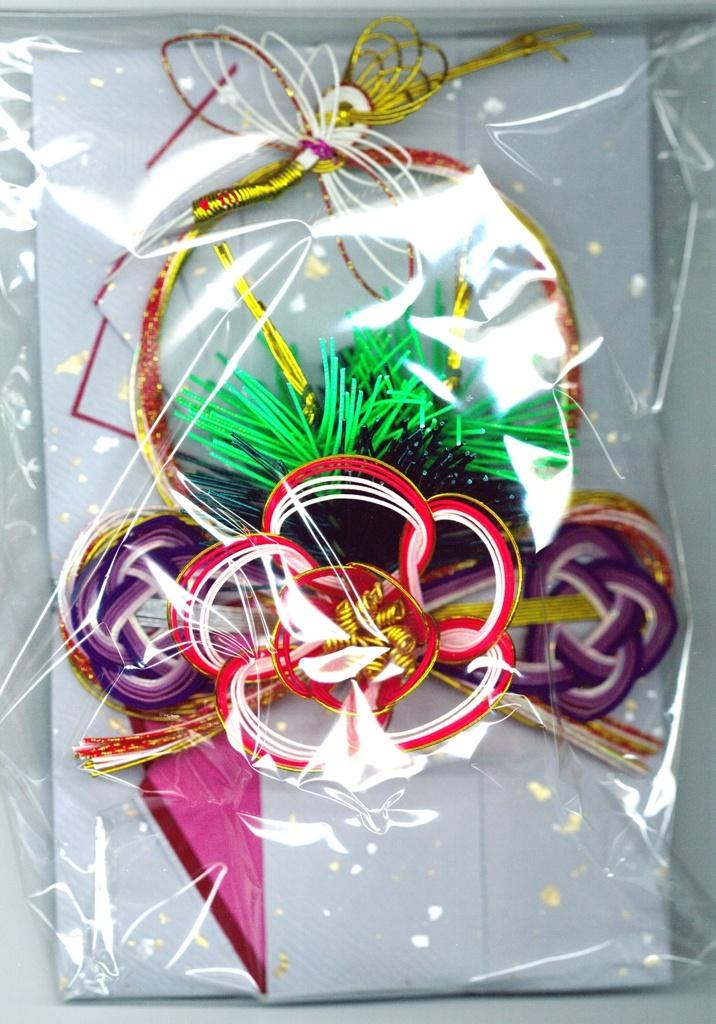 『松竹梅の金封』  結婚祝や略式の結納に使います。