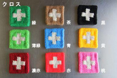 日本の手仕事・暮らしの道具を扱うcotogotoでは「WashWash アクリルたわし クロス/ボーダー/ワッフル (カコリコ)」をご紹介しています。