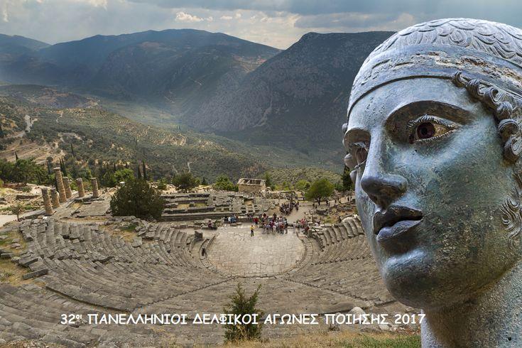 Τα αποτελέσματα των 32ων Ποιητικών Αγώνων Δελφών, της «ΠΑΝΕΛΛΗΝΙΑΣ ΕΝΩΣΗΣ ΛΟΓΟΤΕΧΝΩΝ» http://pelogotechnon.gr/ta-apotelesmata-ton-32on-poihtikon-agonon-delfon/