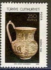 1974 Turkiye stamp, Historic Works