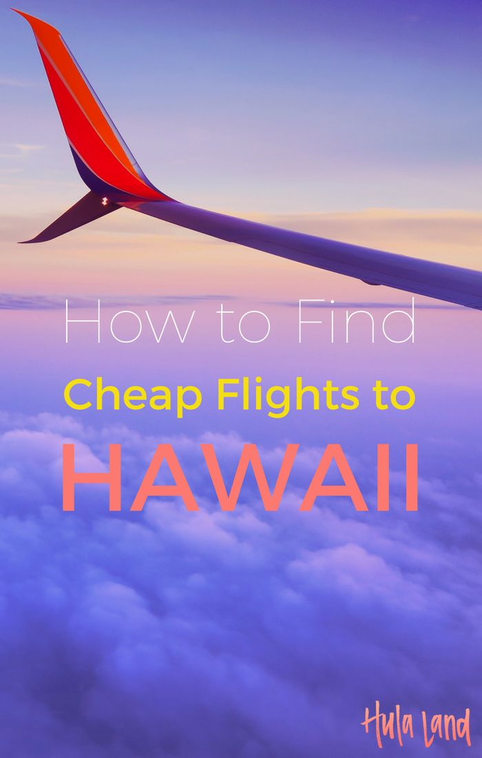 For most travelers, airfare is the single biggest expense on a trip to Hawaii. Here's my 6 step process for finding cheap flights to Hawaii.