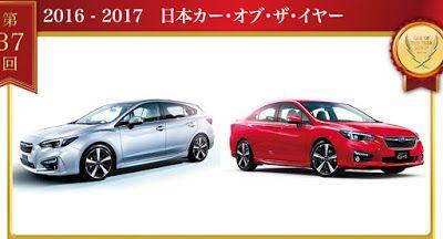 Subaru Impreza Beats A4 Prius & E-Klasse zu gewinnen 2017 Japan Auto des Jahres ausgezeichnet Car Of The Year Japan New Cars Reports Subaru Subaru Impreza