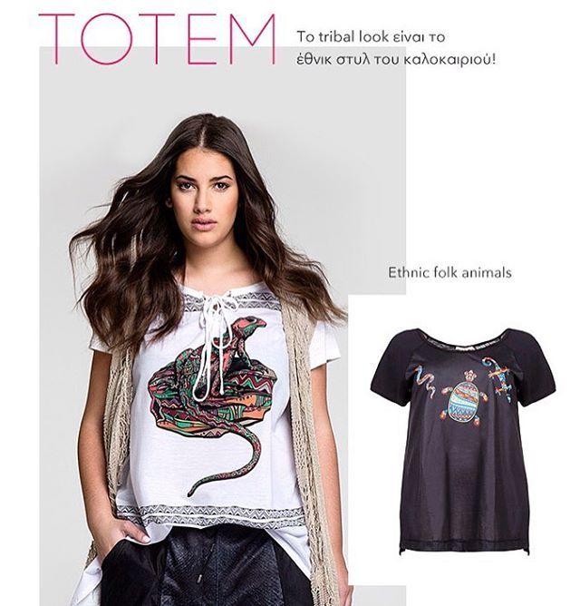 Totem #inspiration! Mixing folk, ethnic and African prints in a multi-cultural fashion trend! Το tribal look είναι το έθνικ στυλ του καλοκαιριού! [κωδικοί 651.1148.1 και 651.1157] #matfashion #springsummer2016 #tribal #ethnic #collection #ootd #fashion #realsize #inspiration #fashiongram