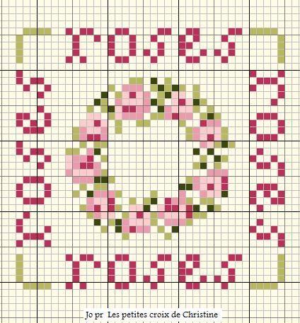 Couronne de roses #Biscornu Inspiration #Cross-stitch