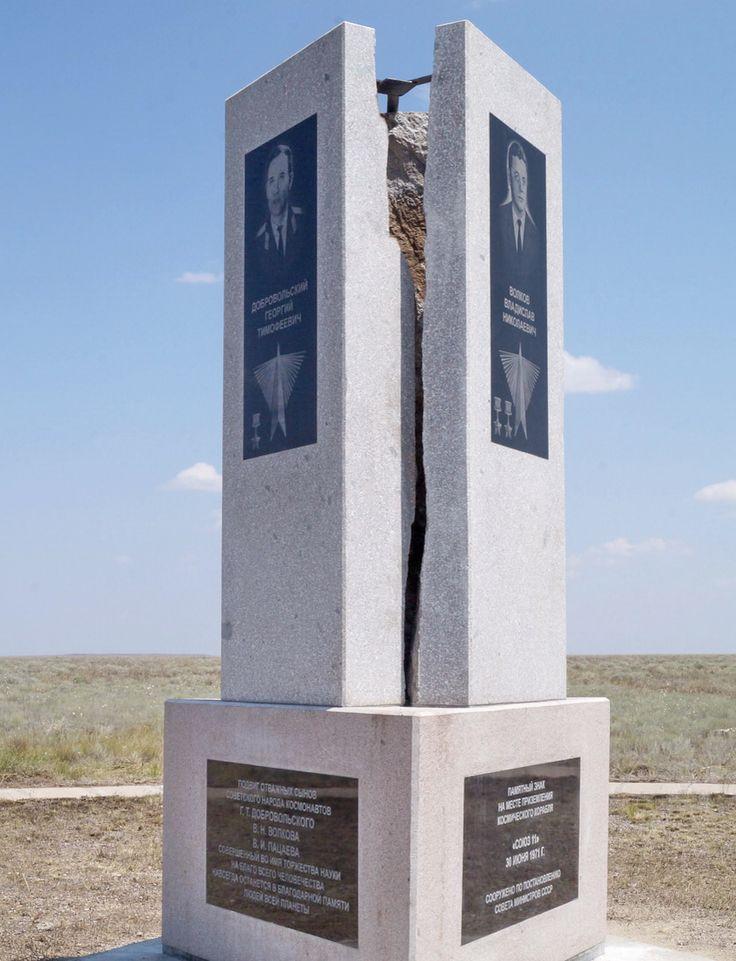 Soyuz 11 Memorial – Zhanaarka District, Kazakhstan   Atlas Obscura