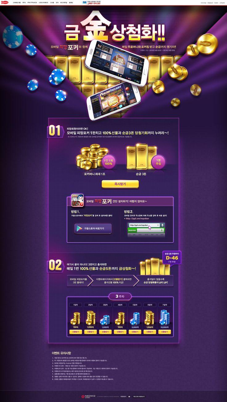http://www.pmang.com/promotion/2014/04/pmang_pc_mobile_cross.nwz?today&mtsrl=8536