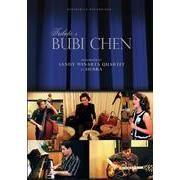 Jual Tribute To Bubi Chen