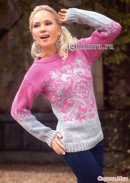 953 best Sweater dos agujas lV images on Pinterest | Para mujeres ...