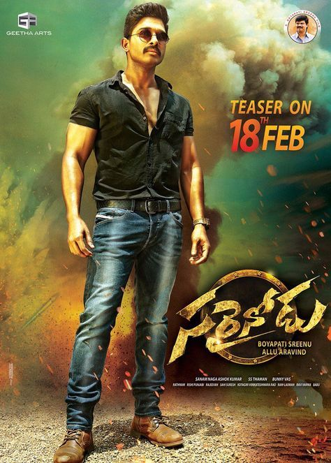Sarainodu 2016 Full Telugu Movie Download 700mb - Worldfree4u World4uFree Khatrimaza 9xmovies Kat.cr Extratorrent.cc Movies