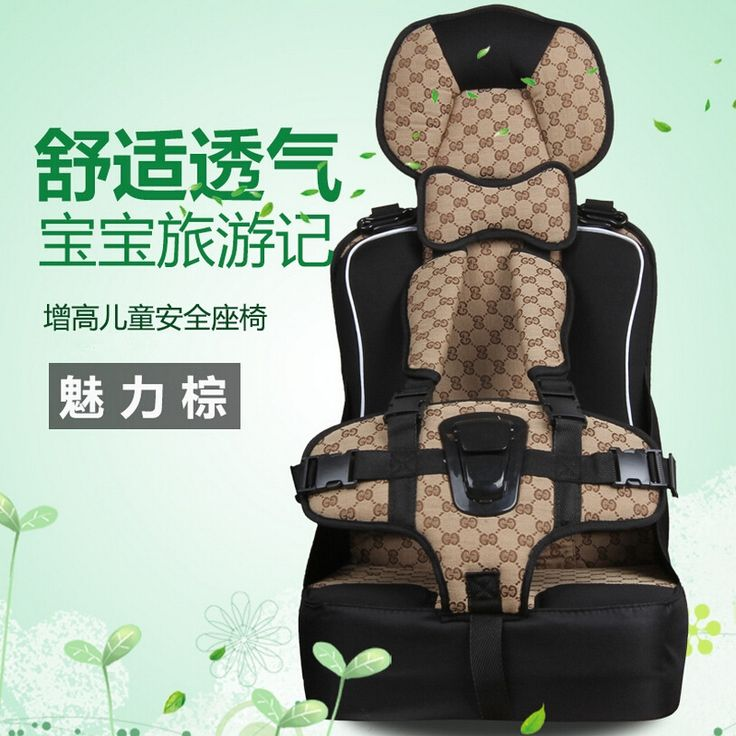 (36.00$)  Watch more here - http://ai3ma.worlditems.win/all/product.php?id=32770062219 - Hot Sale Colorful Girl Seat Covers for Cars Auto,Car Safety Child Safety Belt,Portable Infant Kiddy Car Seat for Traveling