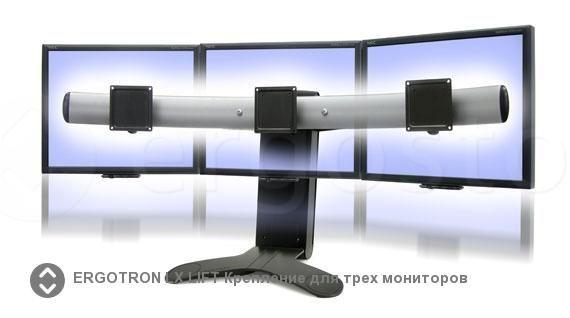 Ergotron LX Lift