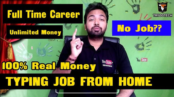 nice - Best Way to Earn full time money by typing jobs from home Genuine Websites | Hindi!!