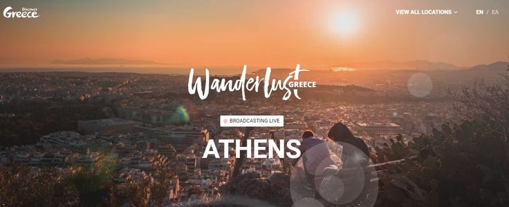 'Wanderlust Greece' Campaign to Reveal the 'Secrets' of Athens