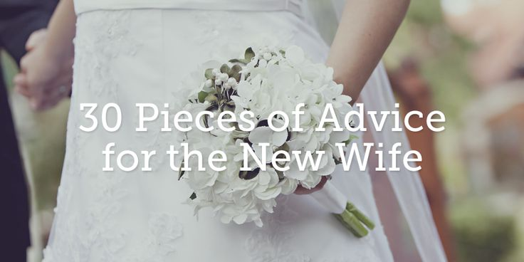 Here's a taste of what a newlywed has learned over the last ninety days of marriage.