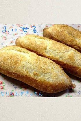 フランスパン*フィセル by なりもふぎ [クックパッド] 簡単おいしい ...