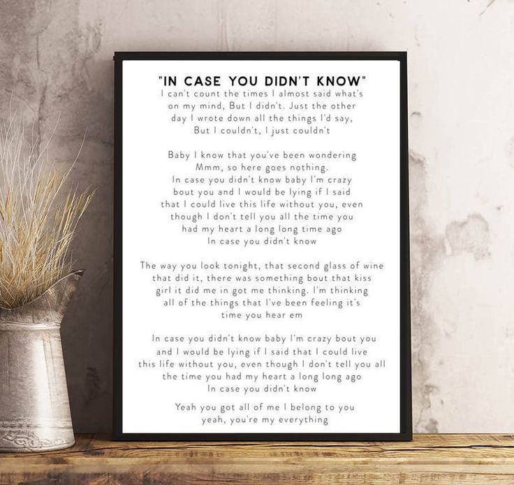 In case you didn't knowBrett Young lyrics, Digital