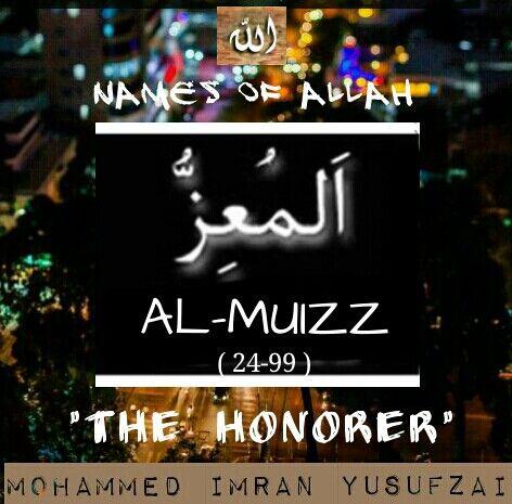 Names of ALLAH ( 24-99 )