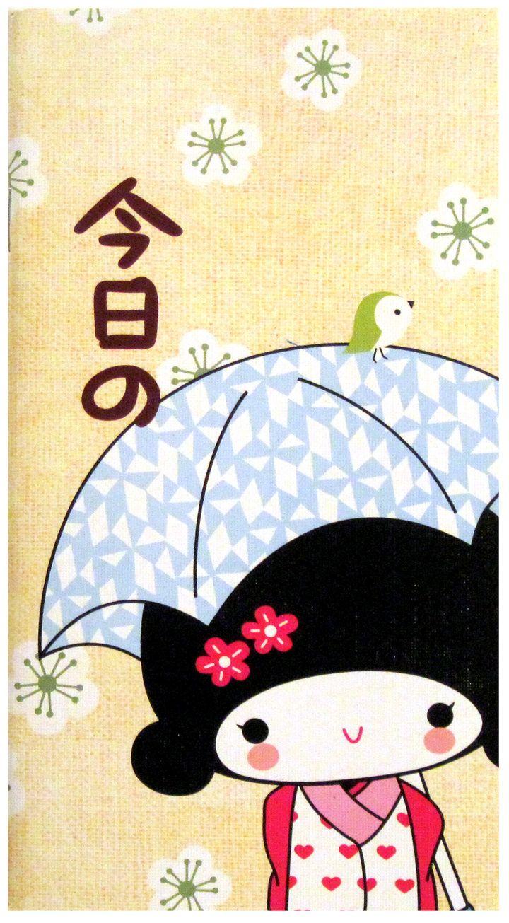 Aiko Kokeshi Doll Blue Umbrella Notebook http://shop.kawaiidepot.com
