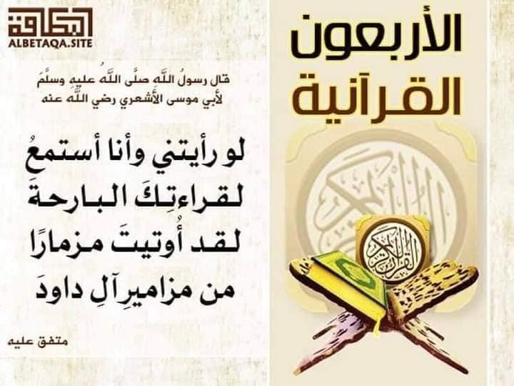 Pin By Nour Nouh On أسلسلة متشابهات القرآنaslslt Sewing Hacks Enamel Pins Words