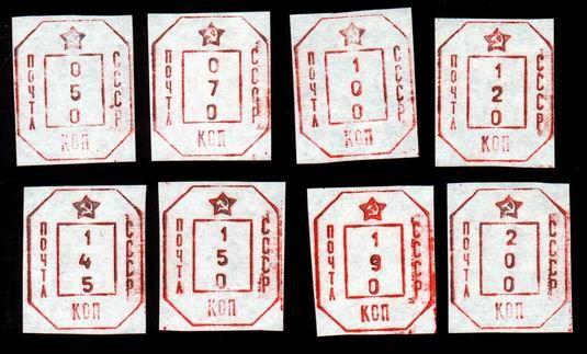#stamps #stamps_postage #stamps_Pskov #stamps_Russia #Pskov_rare #Russia_rare_stamps #Pskov_postal #Pskov_stamps #Pskov_postage #RussiaPskov #Pskov #Russia_stamps