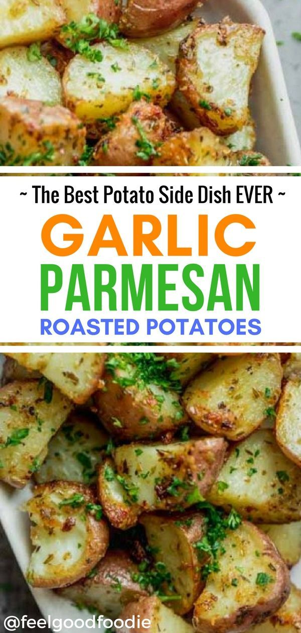 These Garlic Parmesan Roasted Potatoes are perfectly baked in the oven to be crisp on the outside and tender on the inside with a rich and garlicky flavor. Pair them with some chicken and vegetables for a fabulous side dish that everyone will love! #sidedish