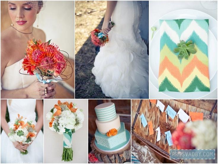 Свадебная палитра: оранжевый, голубой, мятный