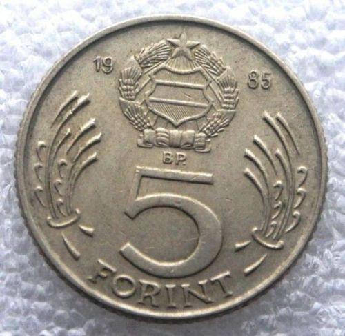 1985 Hungary 5 Forint Lajos Kossuth Coin