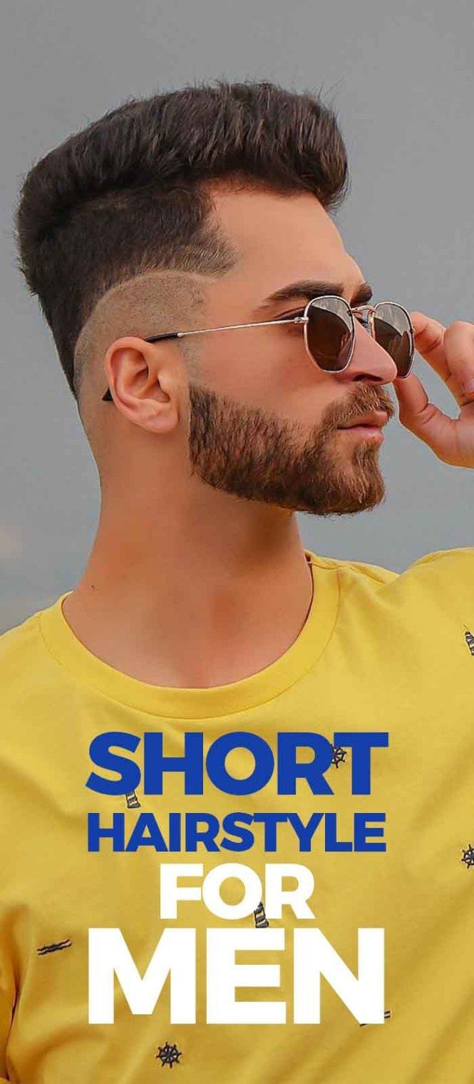 35 Short Hairstyles For The Minimalist Fashion Icons Minimalist Fashion Male 13 Fade Style For Clas Short Hair Styles Mens Hairstyles Short Hipster Hairstyles