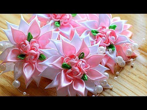 Воздушный цветок канзаши II, МК / DIY Kanzashi flower - YouTube