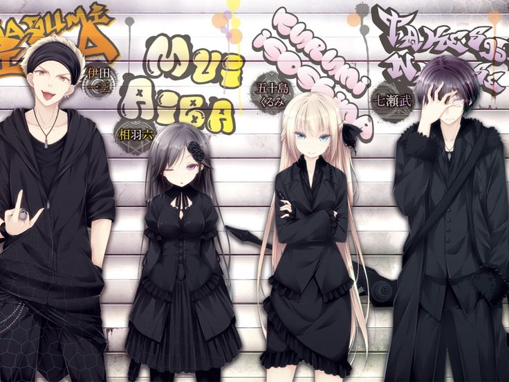 Mahou Sensou anime tratto dal manga di Ibuki you - Mahou Sensou sub ita Streaming e Download