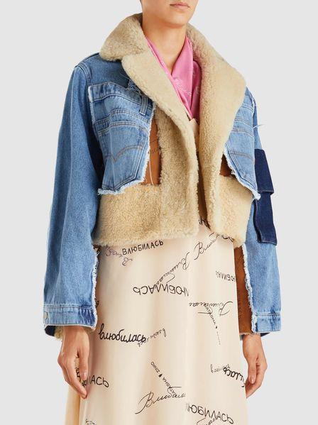 c540610ca1 Natasha Zinko - Shearling-Lined Denim Jacket
