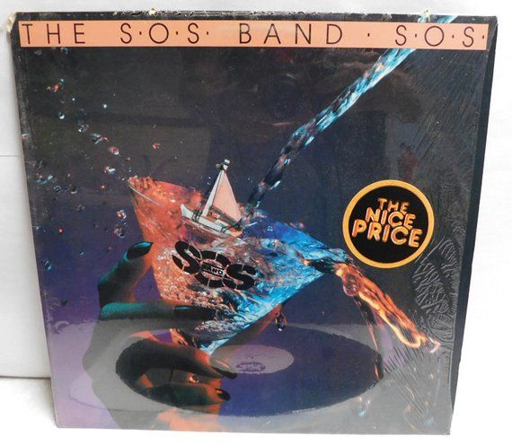 The Sos Band Self Titled Vintage Vinyl Record Album 1980 Tabu Records Al36332 Exc Nm Sos Band Vintage Vinyl Records Vinyl Record Album