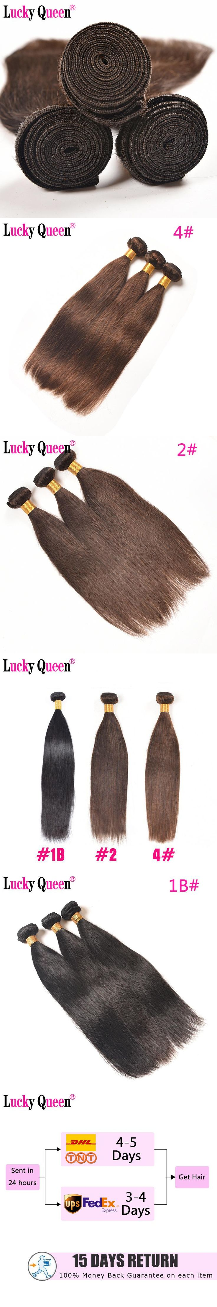"Brazilian Straight Hair Weave Bundles 100% Human Hair Bundles 1B#, 2#, 4# Color Lucky Queen Hair Products ""8-28"" Non-Remy Hair"