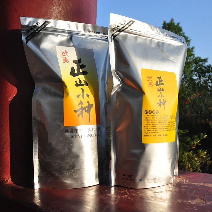BT25 Продажа Черный чай Уи montain красные листья чая Zhengshanxiaozhong красный чай 500 г здравоохранения теплый сердце и тело чай Бесплатно доставка