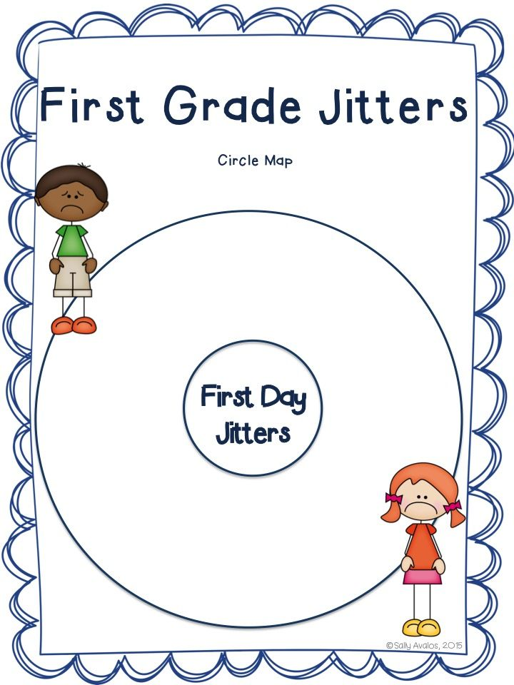 This First Grade Jitters packet is great to use, along with the book, on the first day and weeks of school. This back to school packet includes many fun & engaging activities to help you teach many of the Common Core Literature standards from day one.