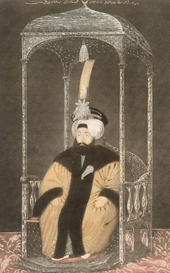 Mahmud II before his clothing reform in 1826. - Mahmud II (Ottoman Turkish: محمود ثانى Mahmud-u sānī, محمود عدلى Mahmud-u Âdlî) (Turkish: II. Mahmud) (20 July 1789 – 1 July 1839) was the 30th Sultan of the Ottoman Empire from 1808 until his death in 1839. He was born in the Topkapi Palace, Constantinople, the posthumous son of Sultan Abdulhamid I.